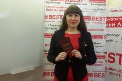 Лыкова Александра Владимировна