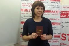 Милютина Наталья Михайловна