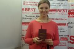 Шахмаева Наталья Александровна