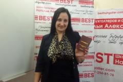 Агабабян Наталья Алесандровна