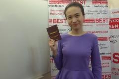 Нагуманова Динара Саргазыевна