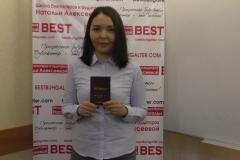 Муканова Адина Суиндыковна
