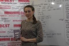 Понизович Наталья