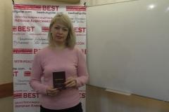 Шмонина Татьяна Борисовна
