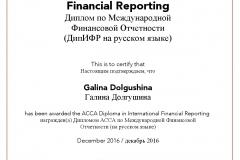 Dip-IFR-Russia-Certificate-December-2016-00478-000001