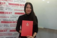 Галина Жамалиева