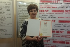 Марина Зенченко
