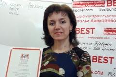 Татьяна Ширина