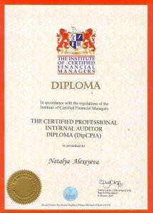 sertifi-auditor